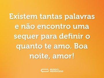 Boa Noite Amor Frases De Boa Noite Românticas Mundo Das