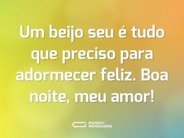 Boa Noite Amor Frases De Boa Noite Românticas Mundo Das Mensagens
